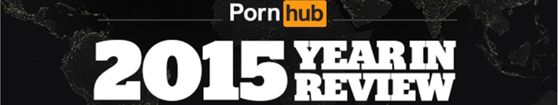 pornhub-2015-in-review-blog-header.jpg