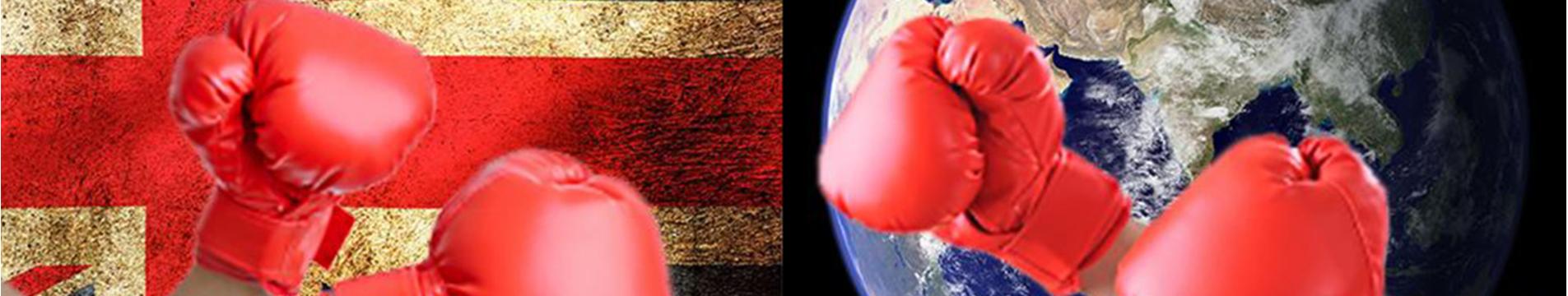 uk-vs-world-header.jpg